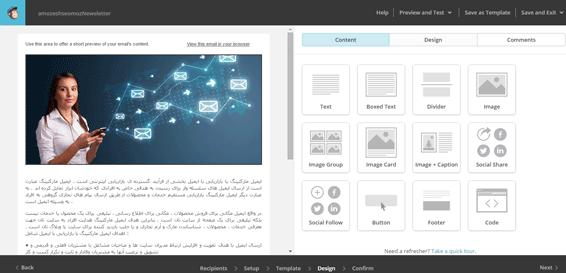 Campaign-Builder---Template-Designer---MailChimp-2