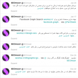 SEOmoz twitter Activity